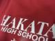 k76 福岡県 博多高等学校 体操服 体操着 ジャージ上下セット サイズO/yt0555【4plk】