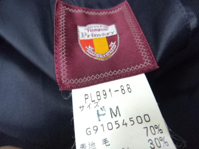 j72 京都市立塔南高等学校 ブレザー サイズM+スカート+リボン/yt0499【1eplr】