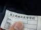 b27 岡崎西高校 ブレザー+半袖・長袖シャツ+リボン/yt1995【6AJF】