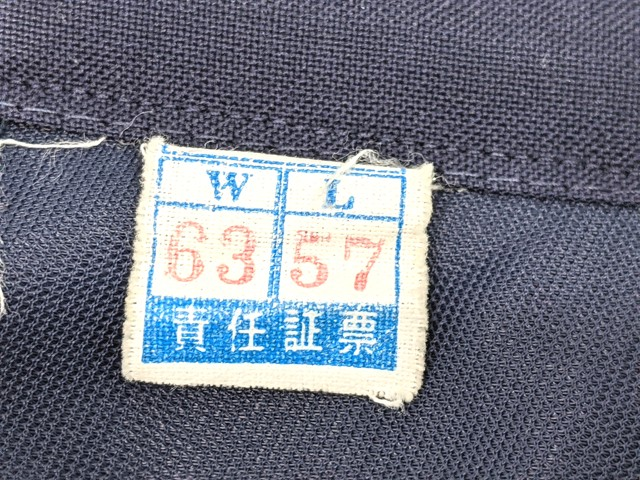 g09 中学校?? 夏服・冬服セーラー服+夏服スカート/yt2284【5XWT】