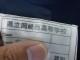 b27 岡崎西高校 ベスト+半袖・長袖シャツ+夏服スカート/yt1996【7VND】