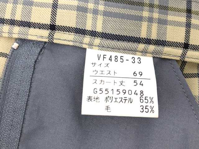 f54 札幌北斗高校 ブレザー+夏服+冬服スカート/yt2183【1HBFD】