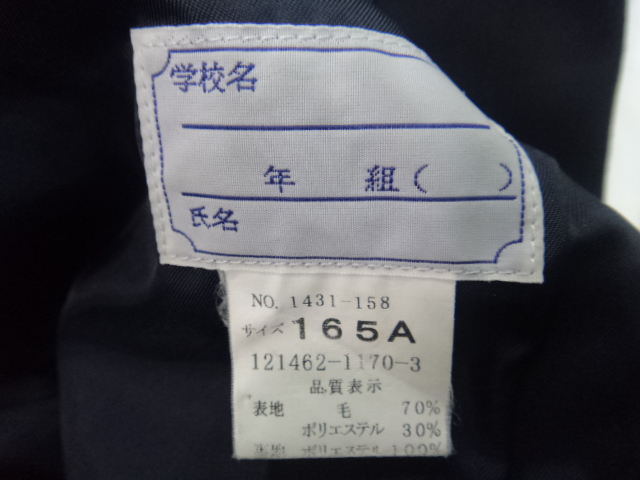 F72 福島県 大智学園高等学校 ブレザー165A+スカート+ネクタイ/yt0472【2kvmb】