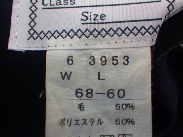 a20 両新田中学校 ブレザー165A+スカート+リボン/yt1510【2SEF】