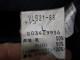 b69 熊野高校 ブレザー Lサイズ+冬服スカート/yt1712【9XVD】