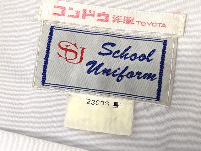 W48 豊田西高校 中間服セーラー服+冬服スカート/yt2185【6HVG】