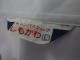 z63 兵庫県立加古川東高校 夏服セーラー服+中間服セーラー服/yt1409【6HPL】