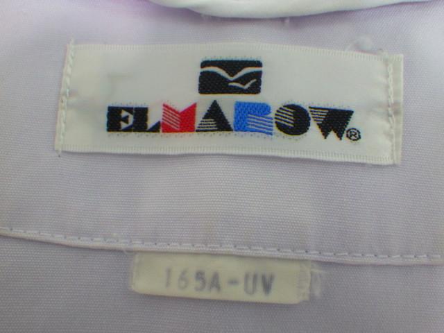 S86 愛知県 菊里高校 夏服・中間服 セーラー服+冬服スカート/yt1999【17CJD】