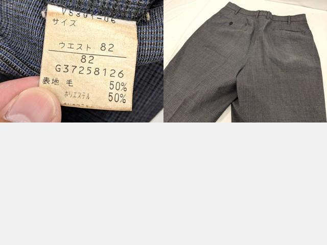 h64 東海大学付属高輪台高校 男子用学生服+夏服ズボン/yt2489【9XLV】