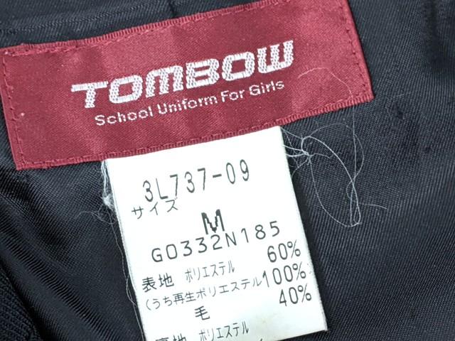 j26 中学校?? 高校?? ブレザー+長袖シャツ+リボン+/yt2589【7LED】