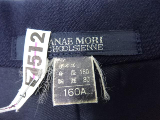 M164 京都明徳高校 モリハナエ▼ブレザー サイズ160A+冬服スカート/yt0453【8wbf】