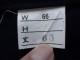z63 兵庫県立加古川東高校 中間服セーラー服+夏服スカート+スカーフ/yt1410【8SPW】