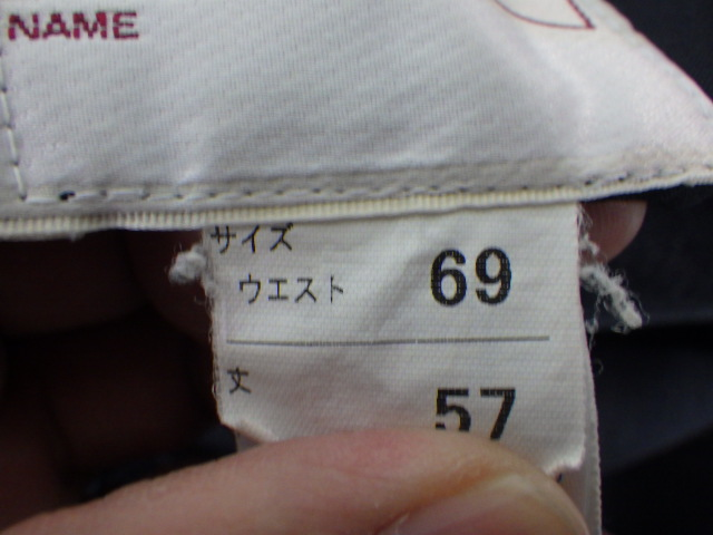 e97 名古屋市立向陽高校 ニットベスト+夏服スカート/yt2101【3DHG】