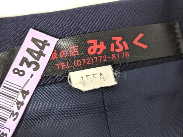 g04 伊丹市立荒牧中学校 ブレザー+ベスト+夏服・冬服スカート+リボン/yt2289【9XKE】