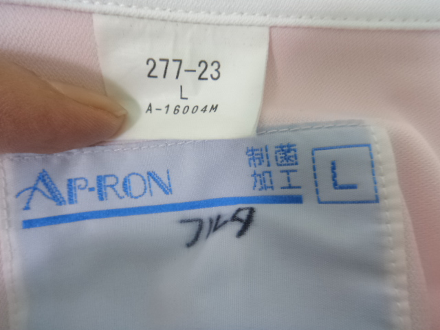 T328 ナース服 看護服 infirmiere◆Amiemelt◆AP-RON ワンピースLサイズ エプロン/yt0582【25CB】