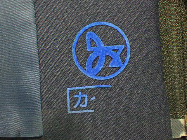 N90 愛知県大府中学校 冬服セーラー服150A+冬スカート/yt1304【5ERT】
