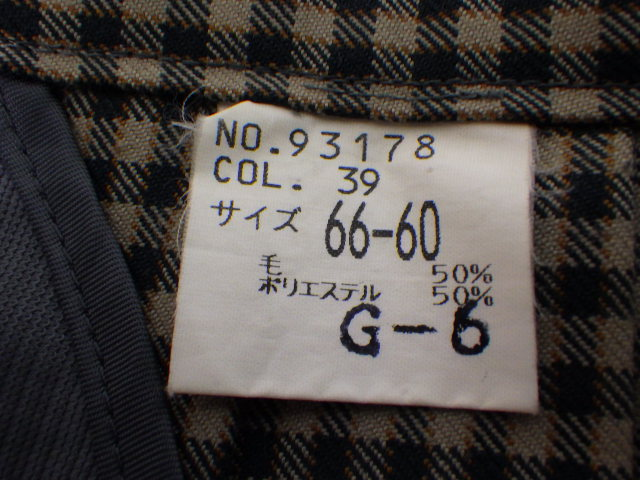 b69 高田学苑 高田高校?? 冬服スカートなど3点セット/yt1716【9XMW】