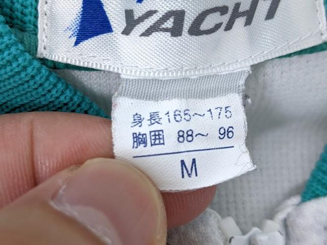 Y90 名城大学附属高校 体操服 トレーナー+ウインドブレイカー/yt2492【55HD】