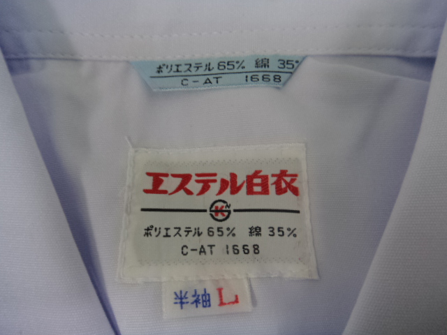 T328 ナース服 看護服 ナガイレーベン◆ステル白衣 ワンピースLサイズ 白衣LLサイズ/yt0584【25CB】