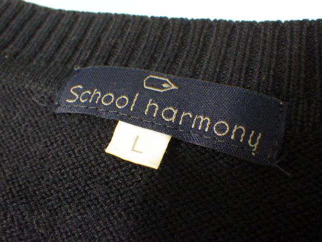 b68 西京高校 半袖・長袖シャツ+セーター+夏スカート/yt1718【7XLW】