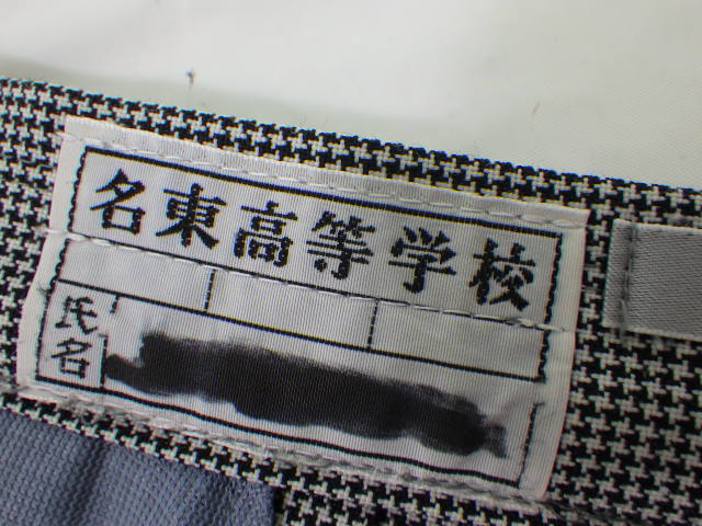 R68 名東高校 ベスト+半袖シャツ+夏服スカート/yt1895【8DPE】