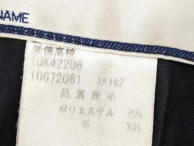 Y21 愛知県 栄徳高校 カーデガン+夏服スカート/yt2393【12EKF】