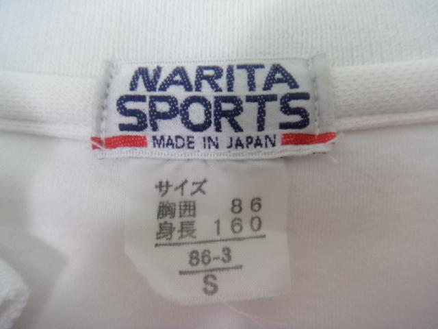 J93 愛知県 旭野高校 体操服 体操着 半袖ポロシャツ2点/yt0993【5HY】