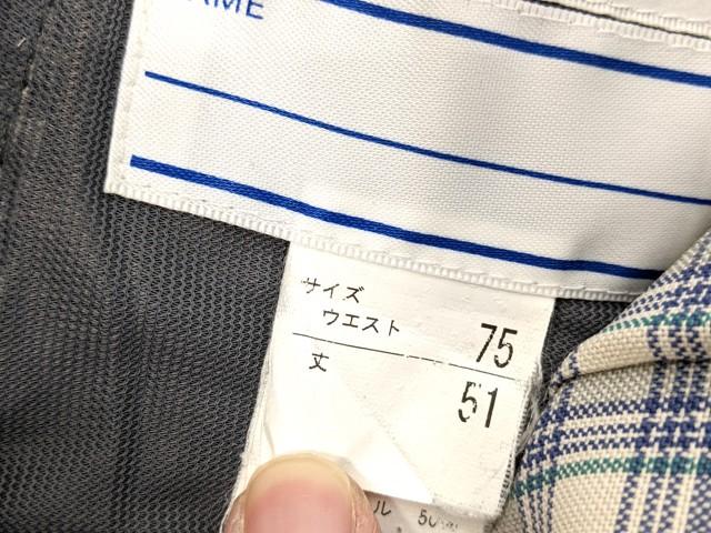 Y90 名城大学附属高校 ニットベスト+夏服スカート/yt2494【2EFGH】
