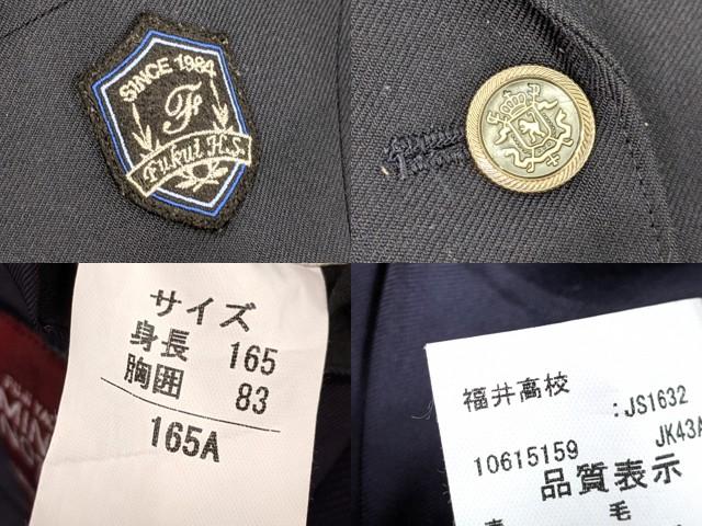 j36 大阪府立福井高校 ブレザー+長袖シャツ+冬服スカート/yt2594【12XKB】