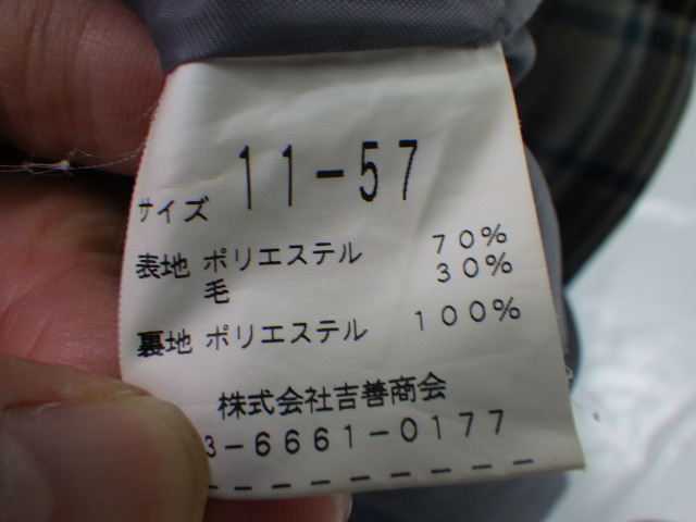 b68 西京高校 半袖・長袖シャツ+ニットベスト+夏スカート/yt1720【15XDV】