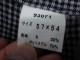 c14 京都府立木枝中学校 ブレザー170A+夏服・冬服スカート/yt1905【45RG】