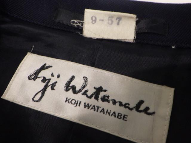U15 中京大学附属中京高校 ブレザー+冬服スカート/yt2007【9DJG】