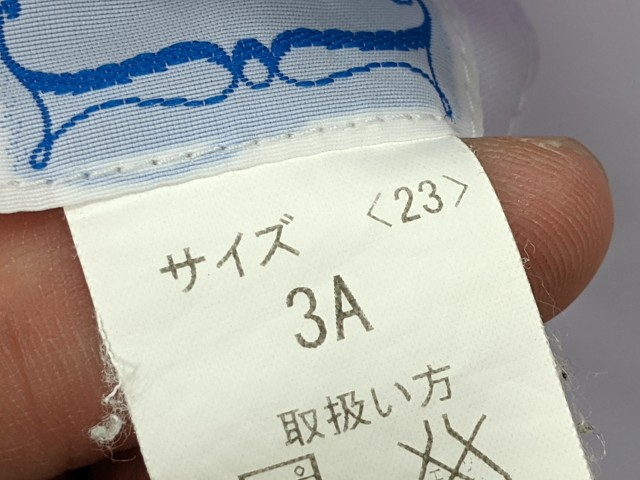 j36 茨木市立西中学校 夏服セーラー服+夏服スカート/yt2597【12LFG】
