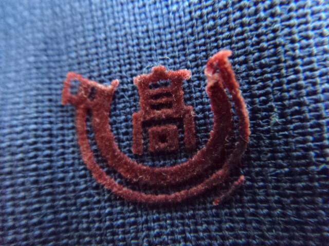 R51 愛知 日進西高校 ブレザー+半袖ブラウス+スカート+体操服▼7点セット/7yt118