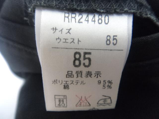 e17/中学校・高校■男子学生服 学ラン 夏ズボンのみ W85/og0168【18VB】