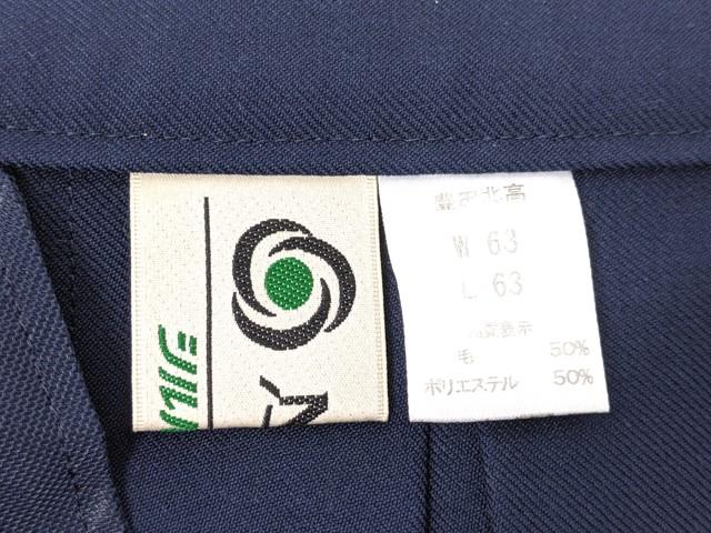 g20 愛知県豊田市北高校 ブレザー+長袖シャツ+冬服スカート+リボン/yt2298【16KXE】
