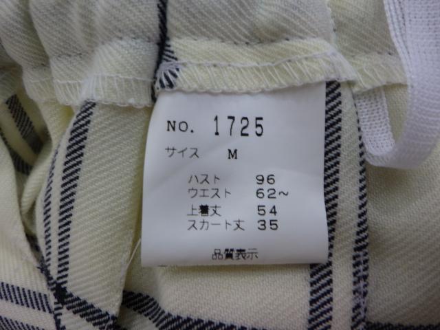 x93 女子学生服制服 コスプレ?? 衣装?? 長袖ブラウス+ニットベスト+リボン/yt1203【2WRT】