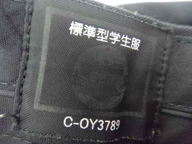 中学校・高校■男子学生服 学ラン 夏?ズボンのみ W67/og0170【22WVB】