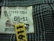 x93 千葉経済高校 半袖ブラウス+冬スカート/yt1204【5EGY】