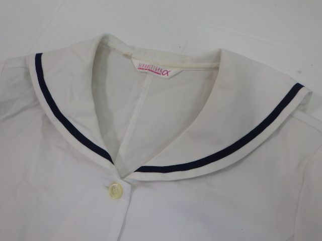 a33 大和青藍高校 中間服セーラー服 サイズ9/yt1524【12AP】