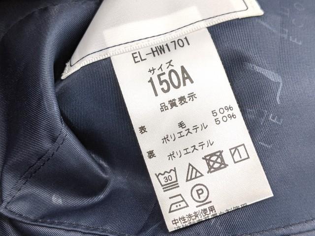 g16 石巻中学校 冬服・夏服セーラー服+冬服・夏服スカート+スカーフ/yt2301【25CLS】