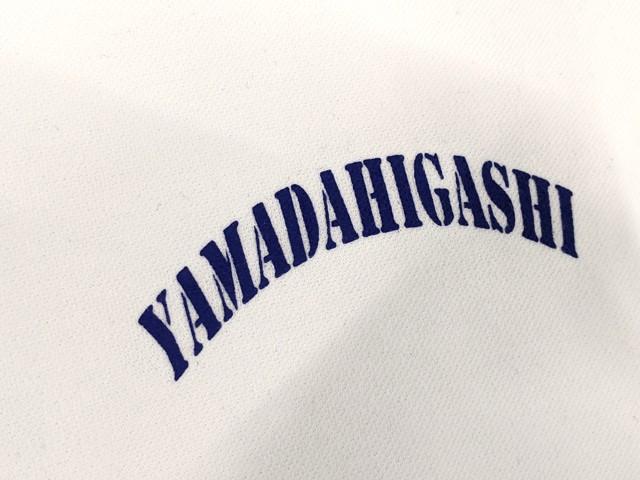 X09 山田東中学校 体操服 体操着 半袖シャツ+ハーフパンツ+長袖ジャージ/yt2302【3XKE】