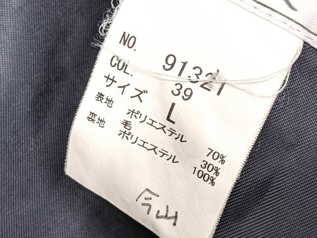 W62 愛知県 神丘中学校 ブレザー+夏服ズボン+夏服・冬服スカート+リボン/yt2201【1JVNF】