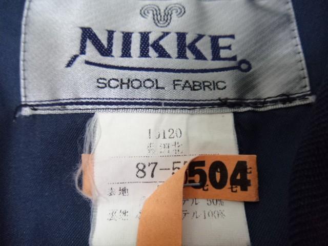 Q75 愛知 豊田北高校 紺ブレザー+ベスト+スカート/yt0001
