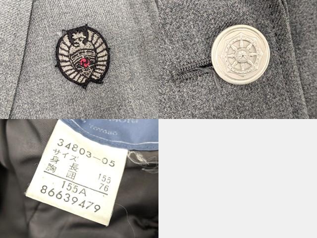 h67 四天王寺高校 ブレザー+長袖ブラウス+セーター+冬服スカート+リボン/yt2505【6VHBD】