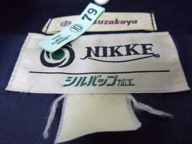 Q75 愛知 豊田西高校 冬セーラー服+スカート/yt0002