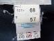 T900/名古屋市立向陽高等学校■ブレザー+カーデガン+校章など4点/og0306【8BWW】