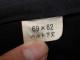 d97 京都府府立乙訓高校 セーター+長袖シャツ+夏服スカート/yt2017【1AKCM】