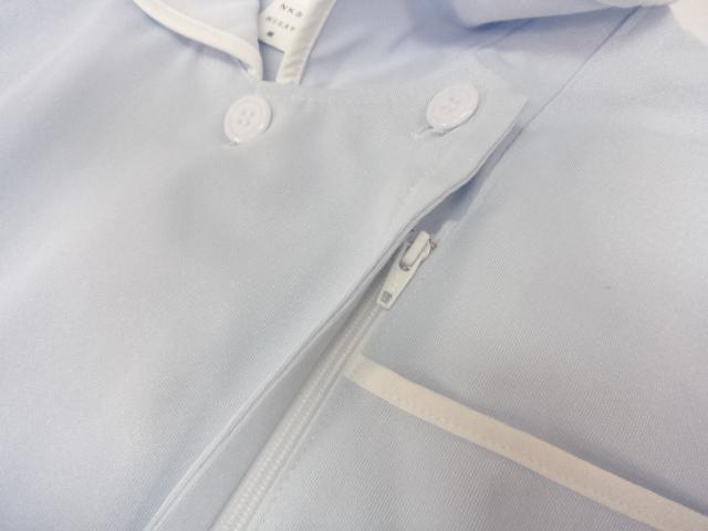 b70/高知県立幡多看護専門学校■ナース服・実習服・エプロン LLサイズ/og0051【13BB】