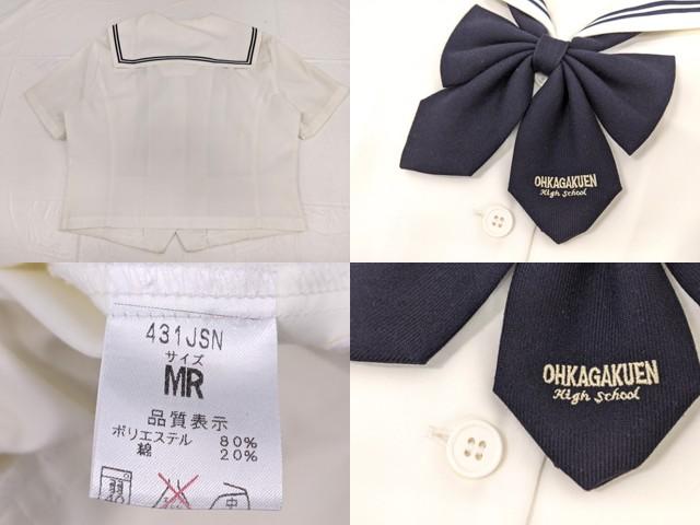 j45 桜花学園高校 夏服セーラー服+ニットベスト+夏服スカート+リボン /yt2608【3XJFG】